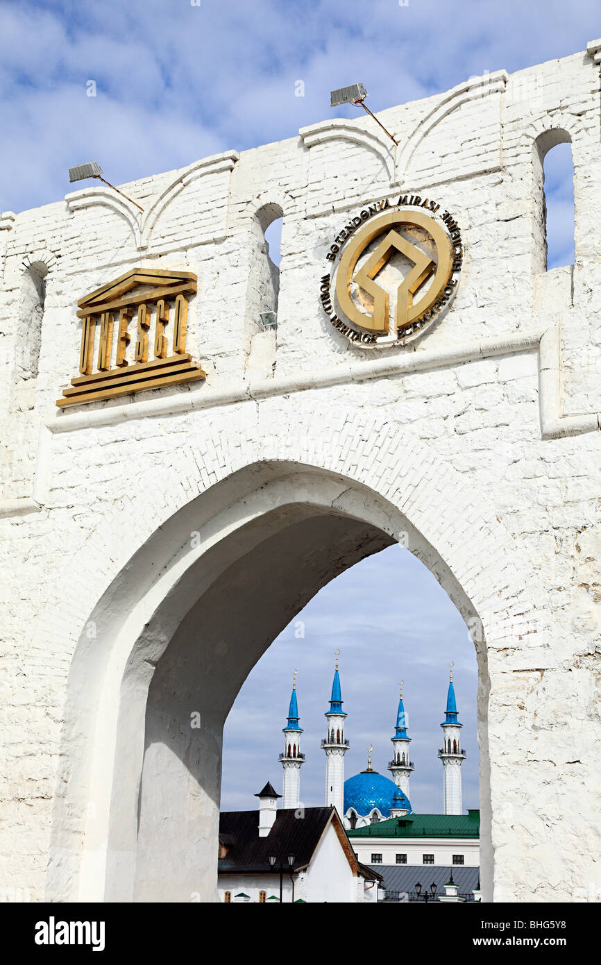 Entrance to kazan kremlin - Stock Image