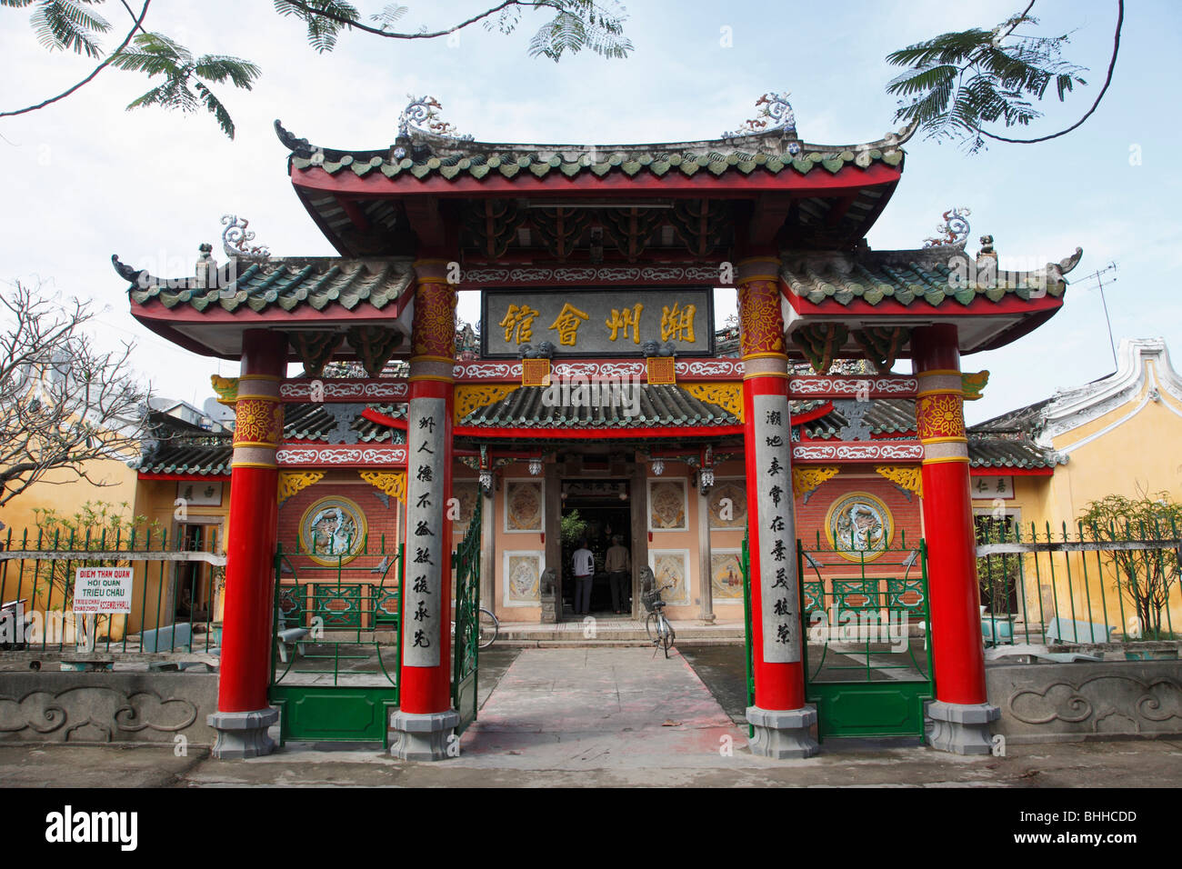 Vietnam, Hoi An, Chaozhou Assembly Hall, - Stock Image