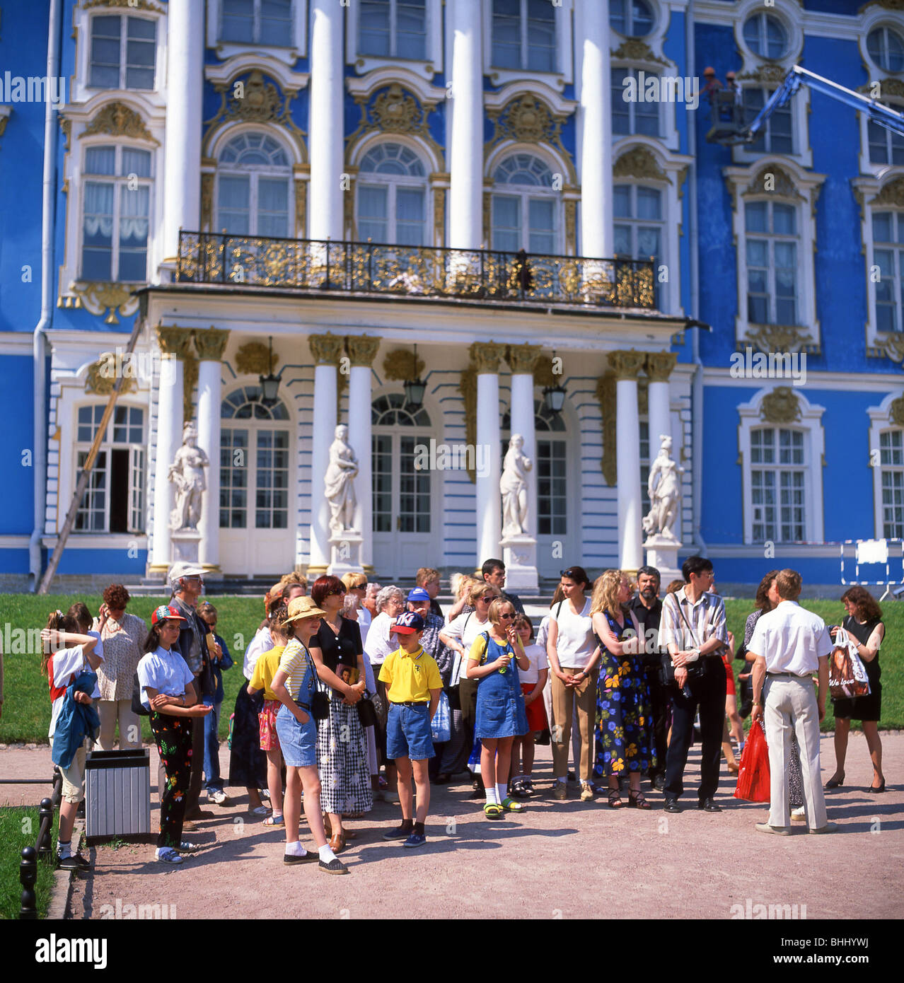 Tour group, The Catherine Palace, Pushkin, Saint Petersburg, Northwestern Region, Russia - Stock Image