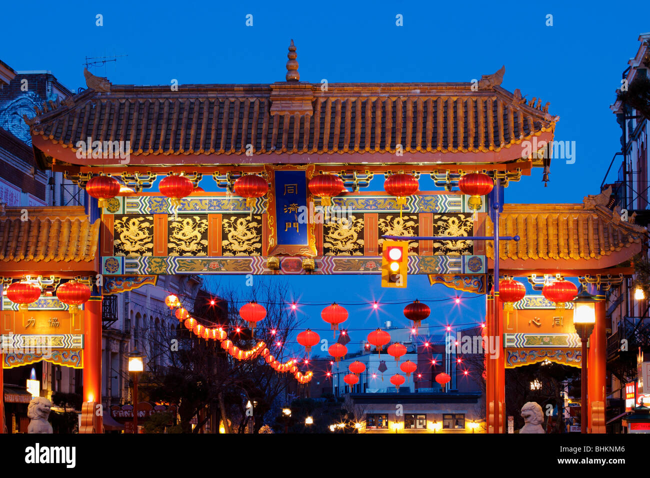 Victoria Chinatown  at night decorated for Year of the Tiger -Victoria, British Columbia, Canada. - Stock Image