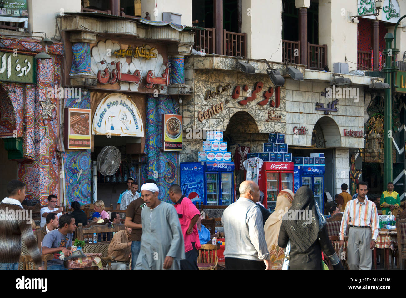 Shopping street scene cairo egypt stock photo 28110020 for Shopping in cairo