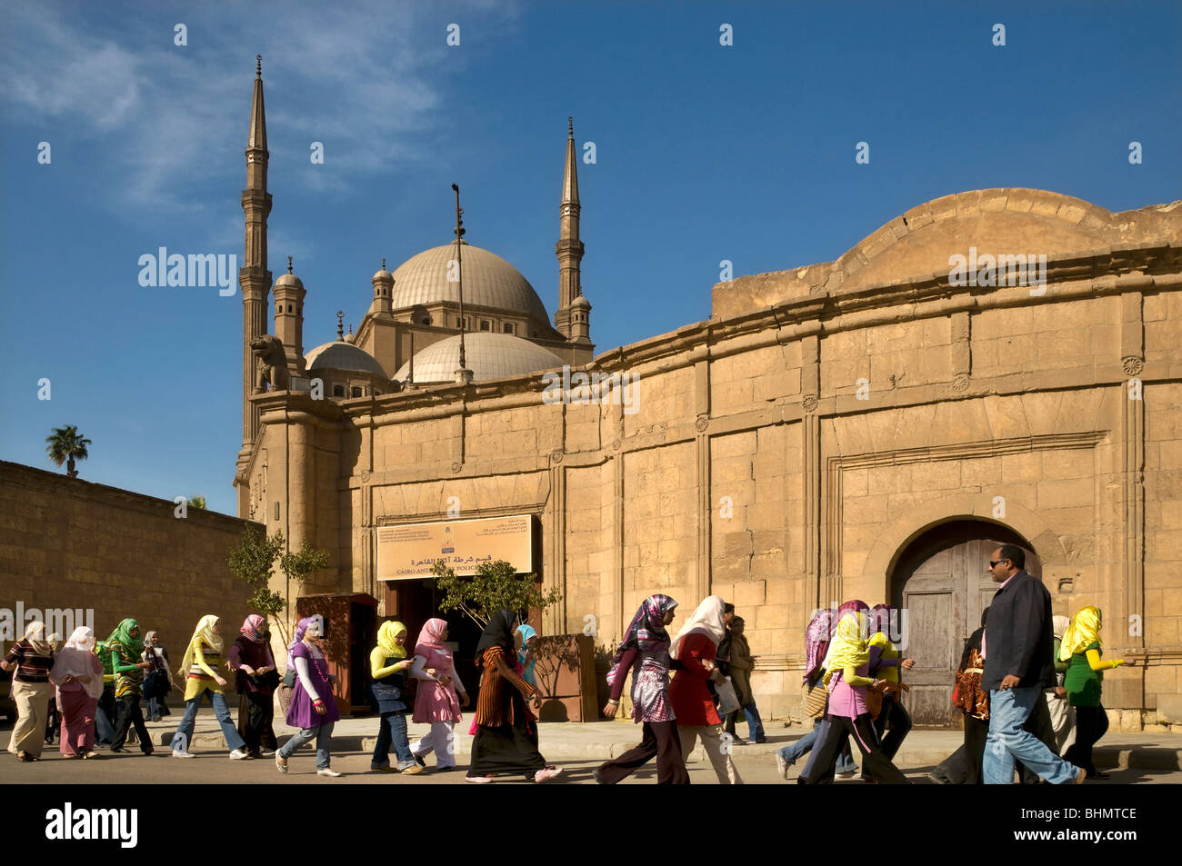 School Children visiting The Mosque of Muhammad Ali Pasha or Alabaster Mosque Cairo Egypt - Stock Image