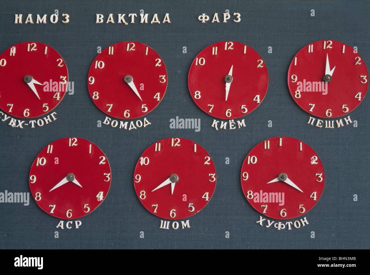 Religious timetable at Barak Khan Medressa, Tashkent, Uzbekistan - Stock Image