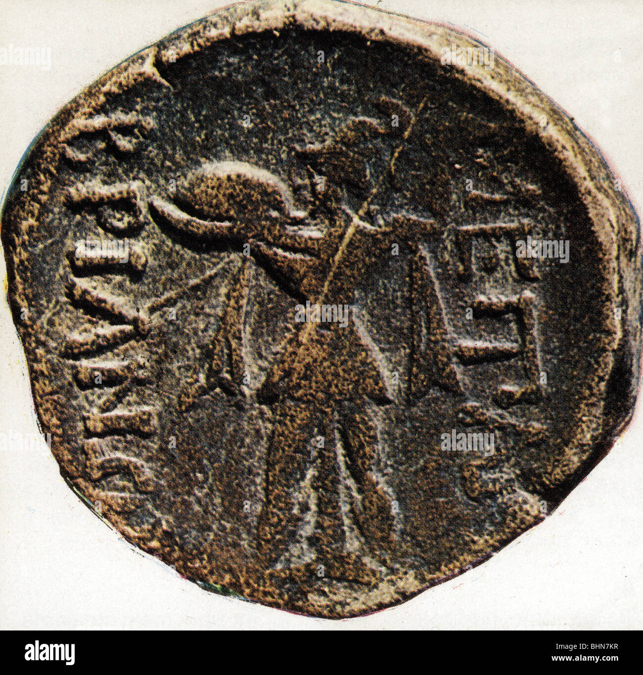 money / finance, coins, ancient world, Greece, Athens, bronze coin with picture of goddess Athena, Alkis, 3th century - Stock Image
