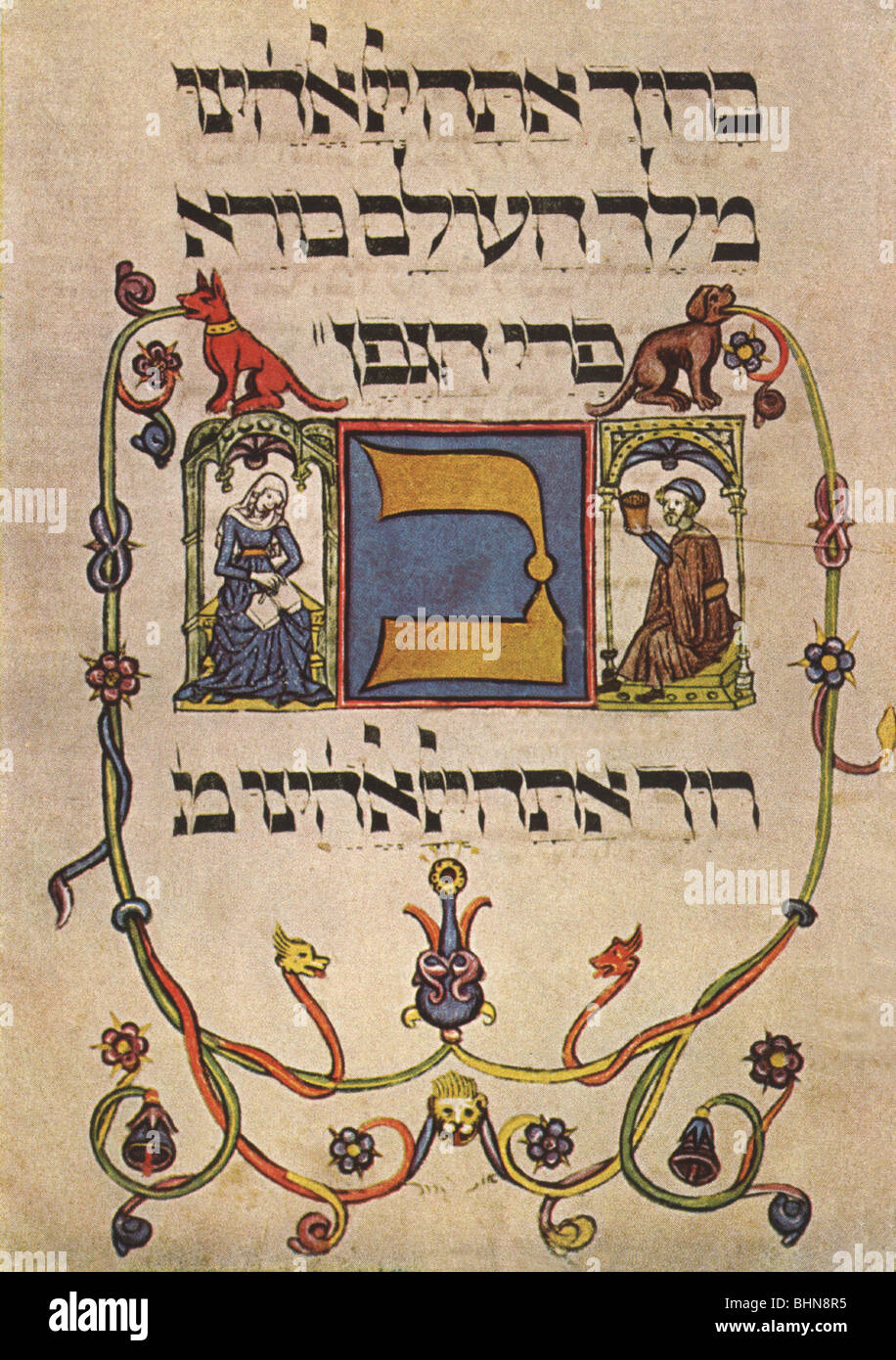 literature, Judaism, Haggadah, miniature of Passover - Haggadah, state library of Darmstadt, Germany, circa 1420, - Stock Image