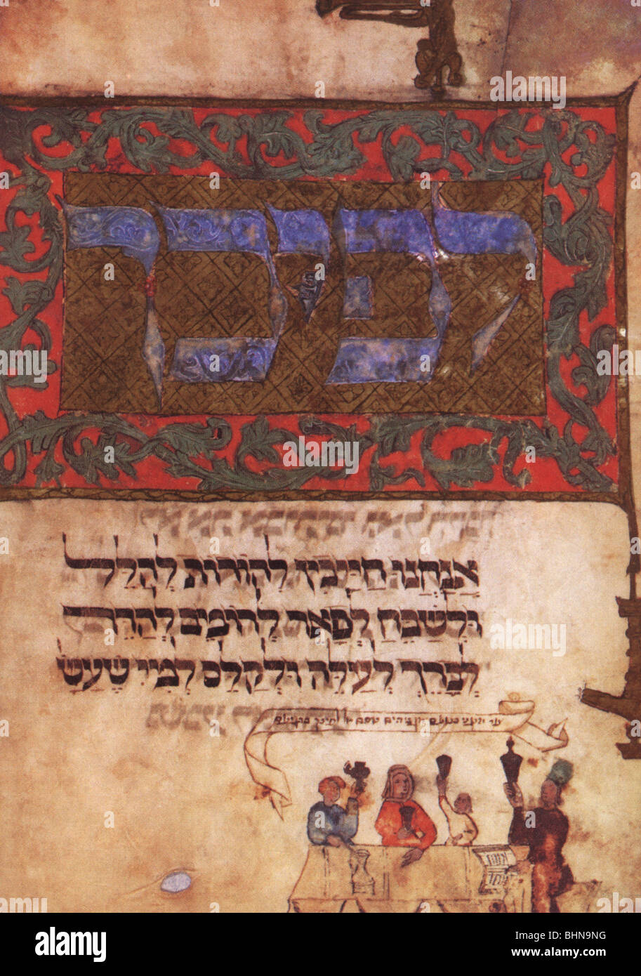 Judaism, literature, Haggada, page, Germany, 15th century, National Library Paris, historic, historical, the Jews, - Stock Image