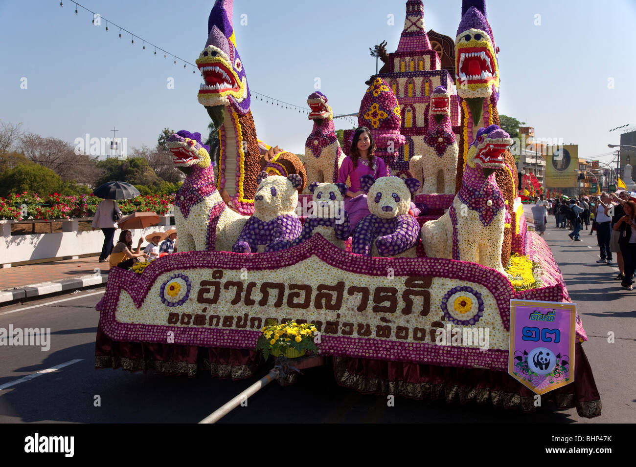 Flower display, ancient and modern floral art gaily decorated bedecked, parade of floats made with colorful flowers; - Stock Image