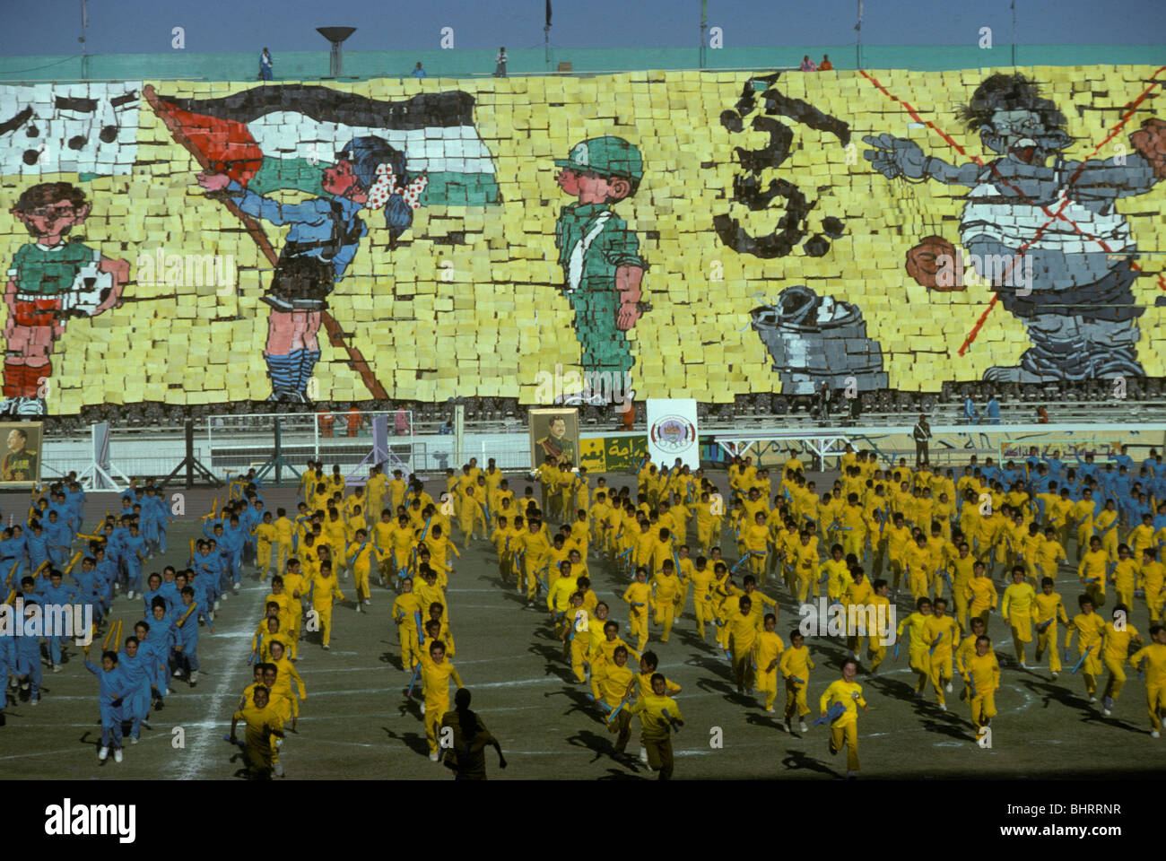 Giant tableau at Police Games in National Stadium Baghdad in late 1970s Iraq - Stock Image
