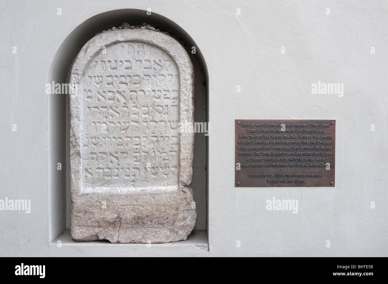 Jewish tombstone of 14th century in Graz Castle Burg, Styria, Austria, Stock Photo