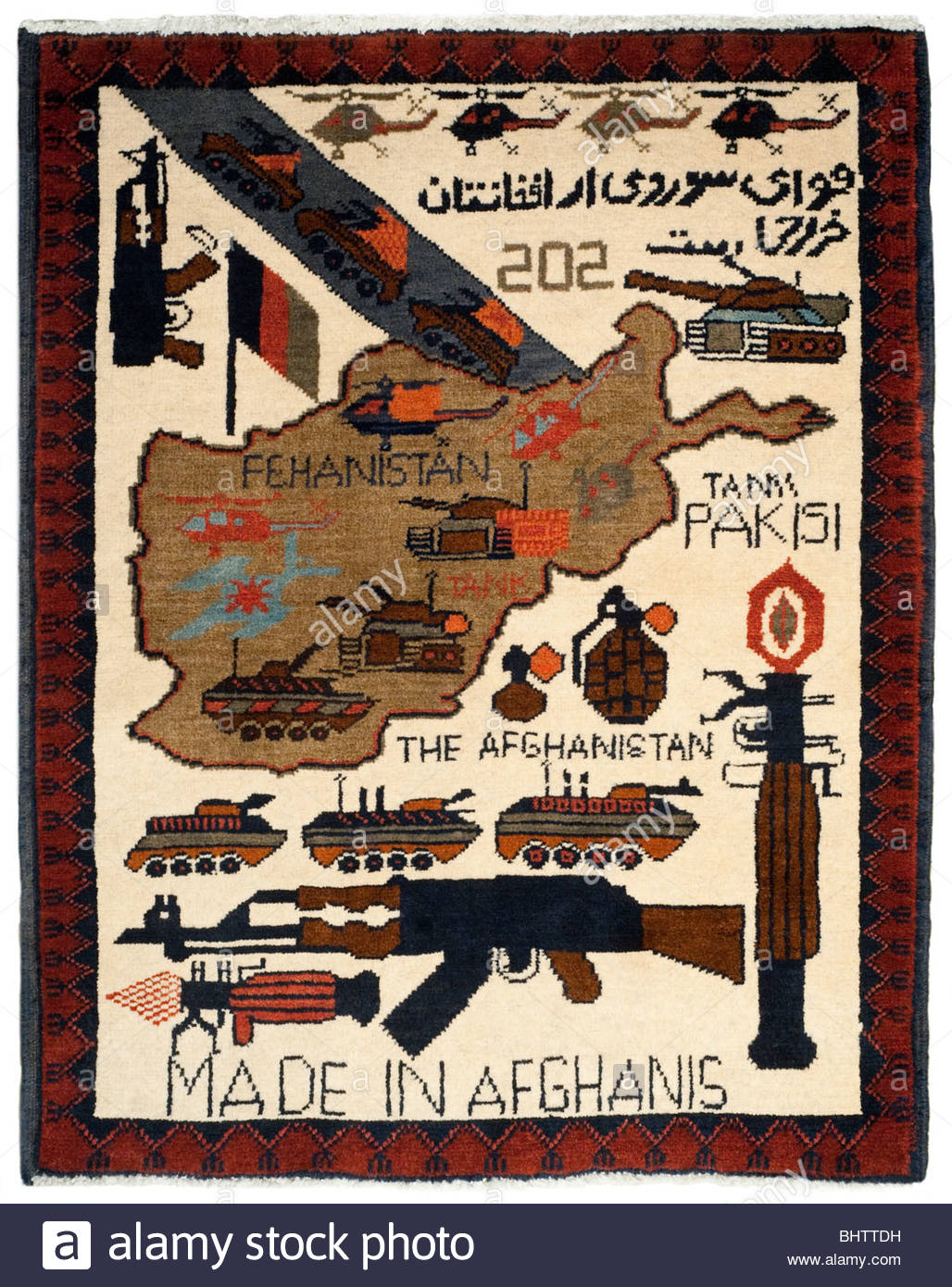 Hand Made Afghanistan War Souvenir Rug Carpet, this rugs are made by traditional Afghan Rug makers and sold to US - Stock Image