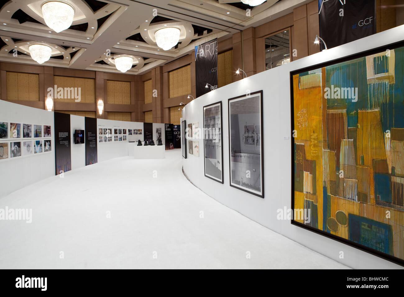 Art gallery Kingdom tower Riyadh Saudi Arabia - Stock Image