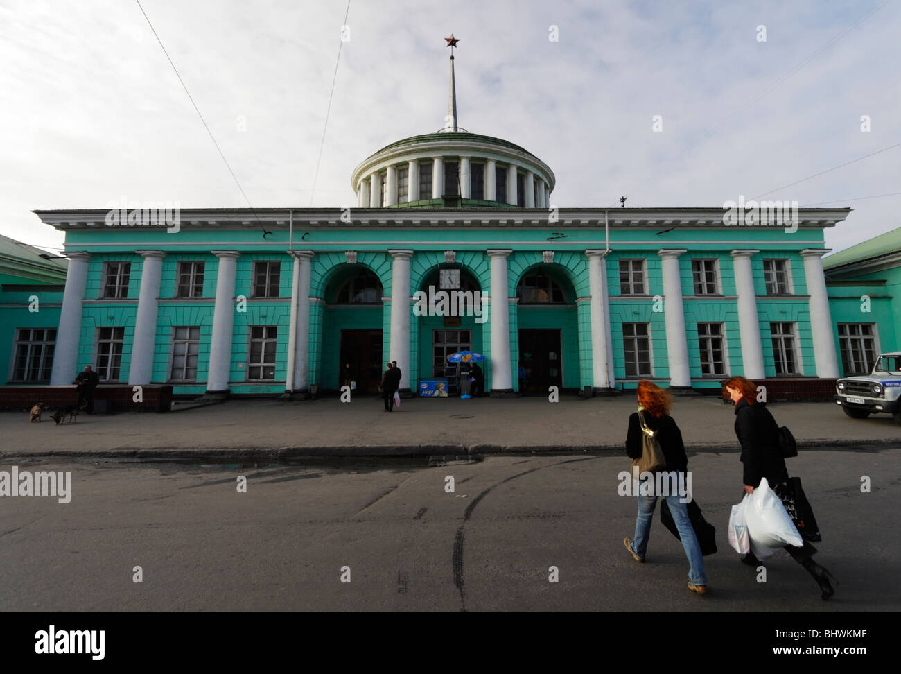 The railway station, Murmansk, Arctic Russia. - Stock Image