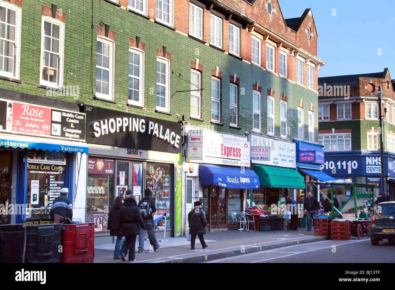 Tiled terraced shops in North End Road West Brompton, London - Stock Image