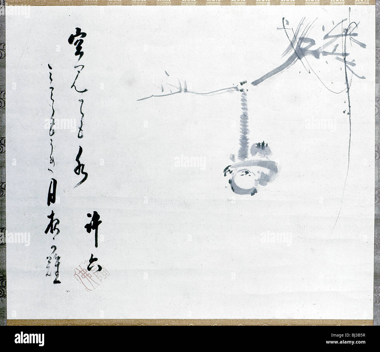 Calligraphy by Matsuo Basho, with a painting by one of his pupils, Japanese, 17th century. Artist: Werner Forman Stock Photo