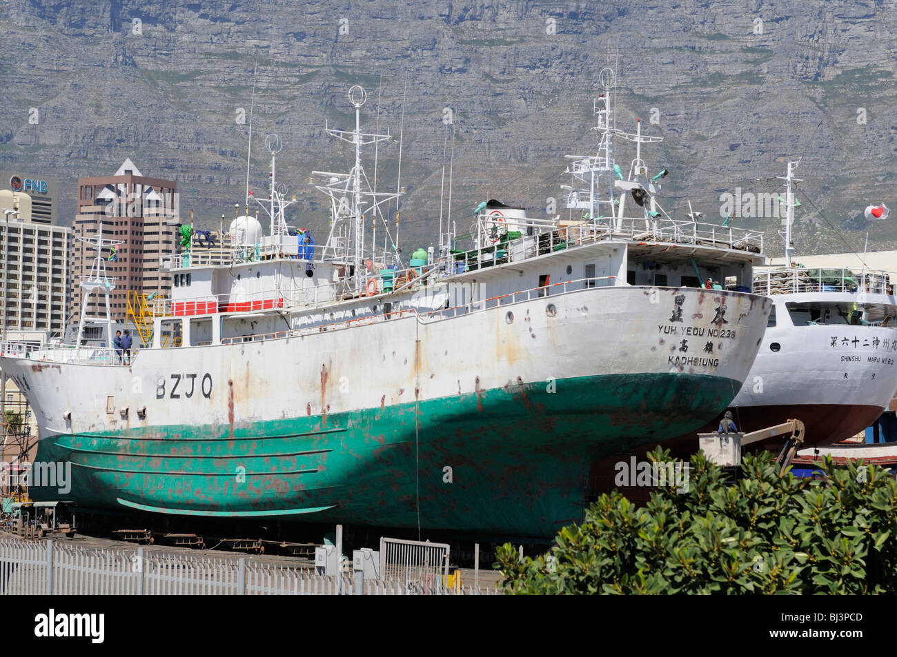 Ships in dry dock, Cape Town, Western Cape, South Africa, Africa - Stock Image