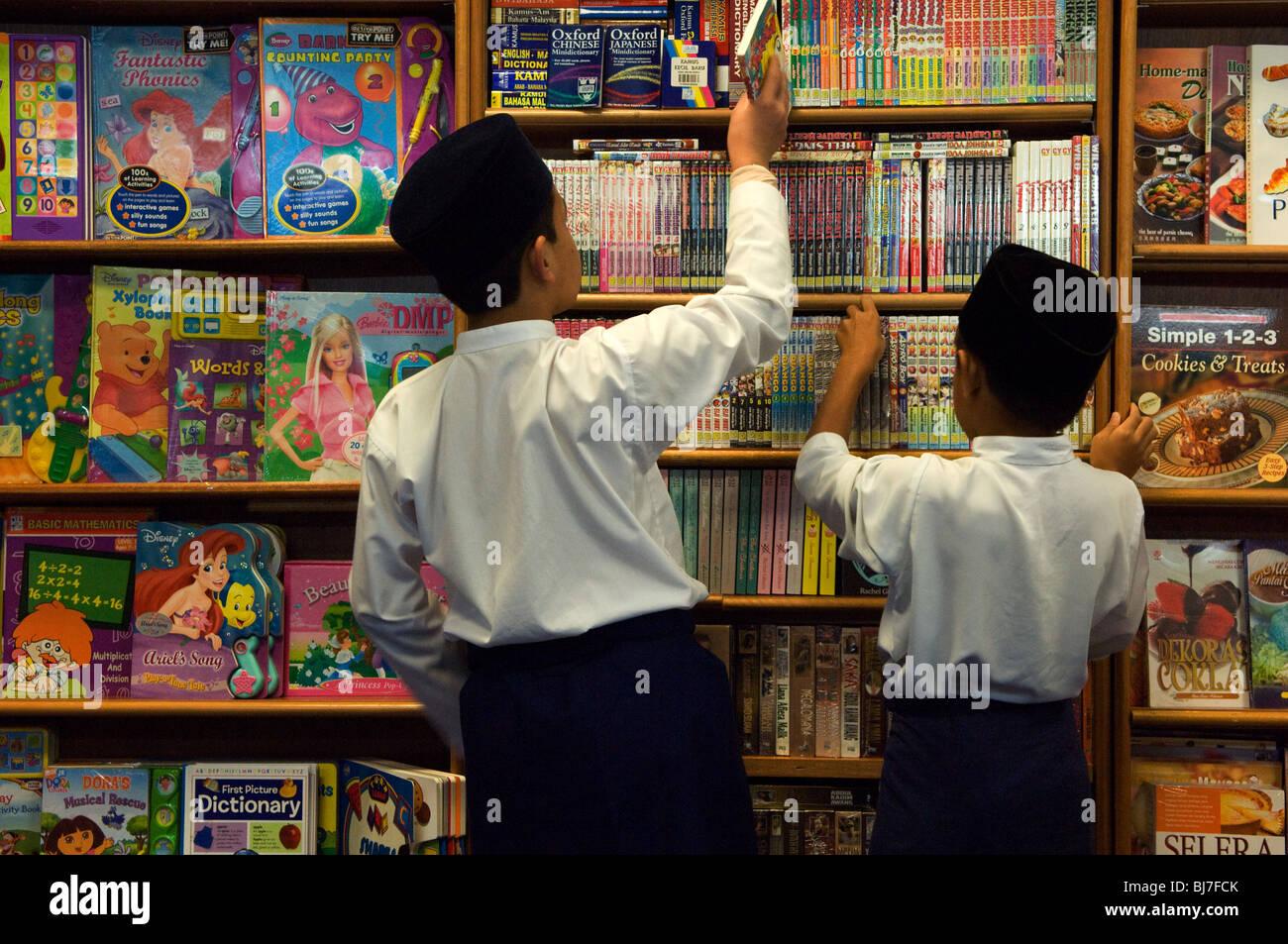 Book fair, Bandar Seri Begawan, Brunei Darussalam - Stock Image