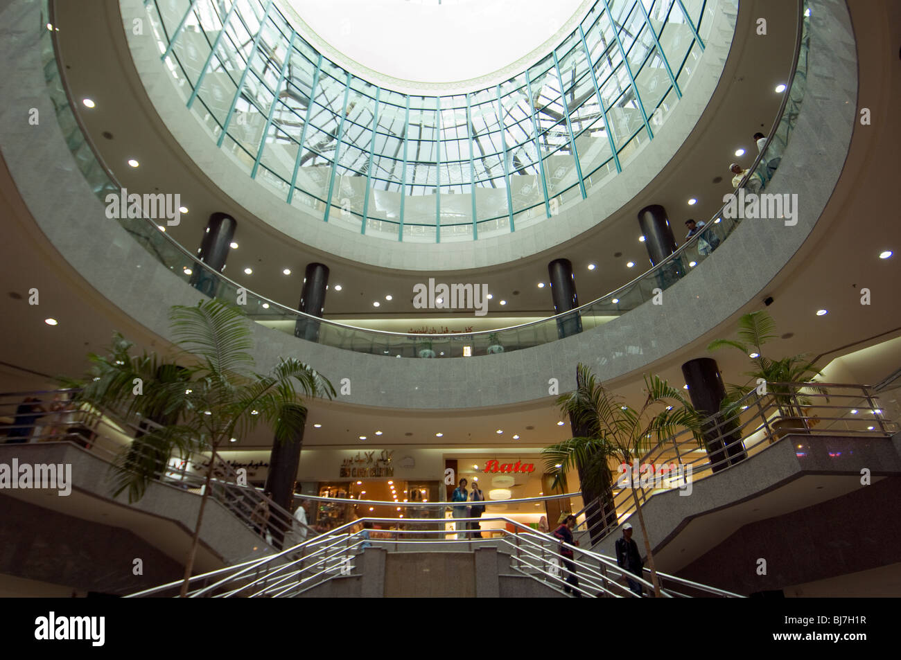 Shopping centre, Bandar Seri Begawan, Brunei Darussalam - Stock Image