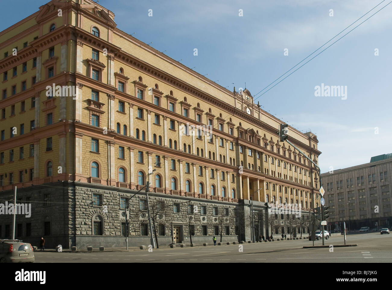 KGB building on Lubyanka square. Moscow, Russia - Stock Image