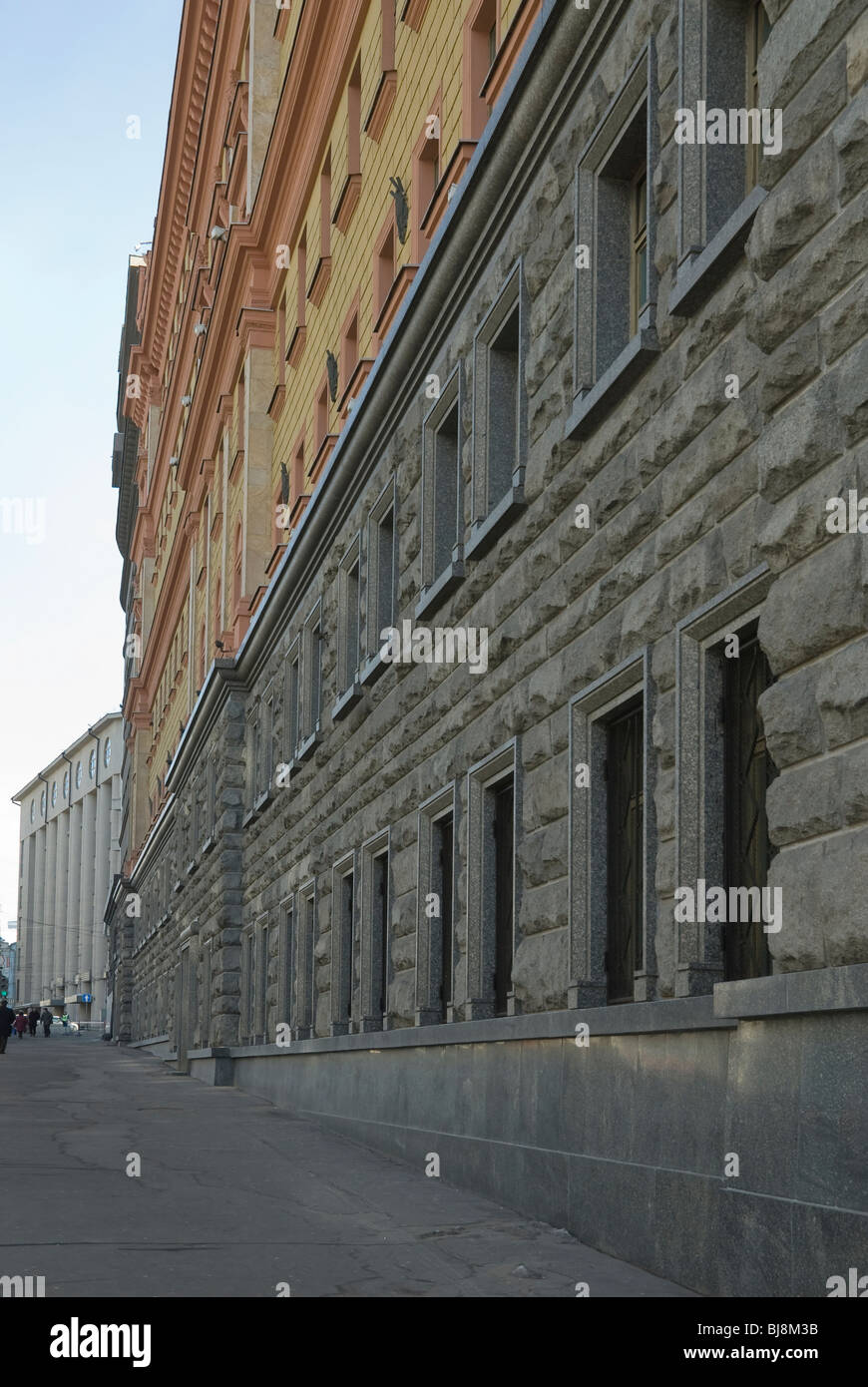 View on the wall of the KGB building on Lubyanka square. Moscow, Russia - Stock Image
