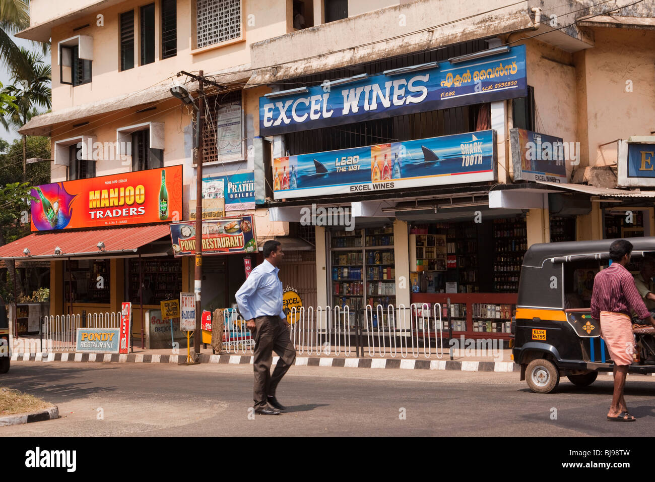 India, Kerala, Mahe (Pondicherry) Union Territory, Excel Wines, and Majoo Traders, shops selling cheap, low duty - Stock Image