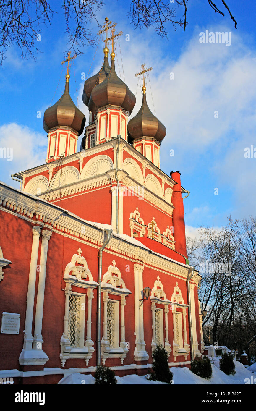 Donskaya church (1711), Church of the Deposition of the Robe, Moscow, Russia Stock Photo