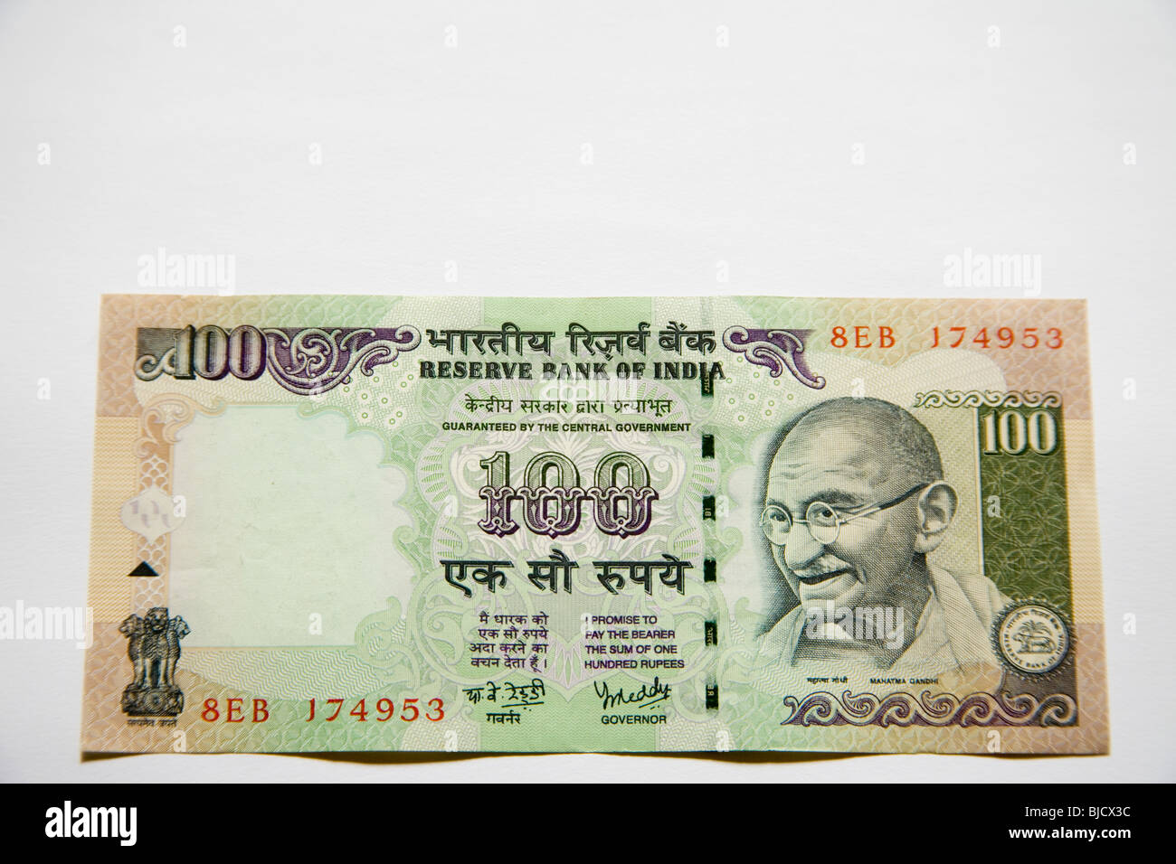 Indian currency one hundred rupee note Reserve Bank Government of India show front side - Stock Image