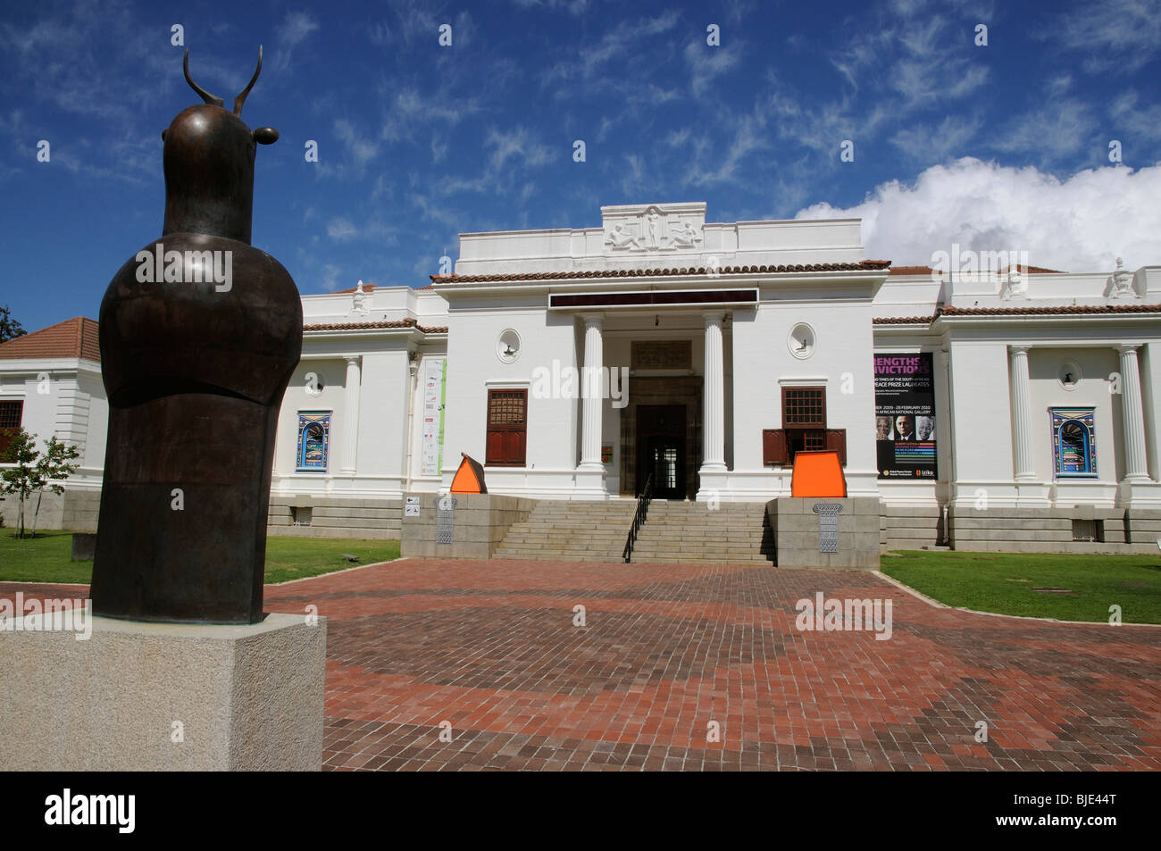 The South African National Gallery in Company's Garden Cape Town S Africa - Stock Image