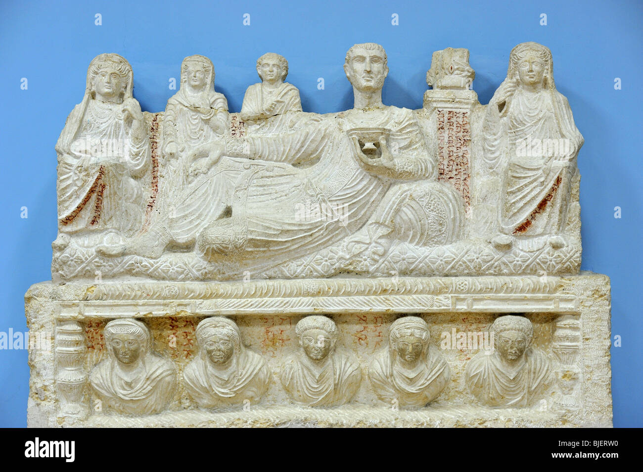 Family, funerary relief, 3rd century, from Valley of Tombs, Palmyra, Syria - Stock Image