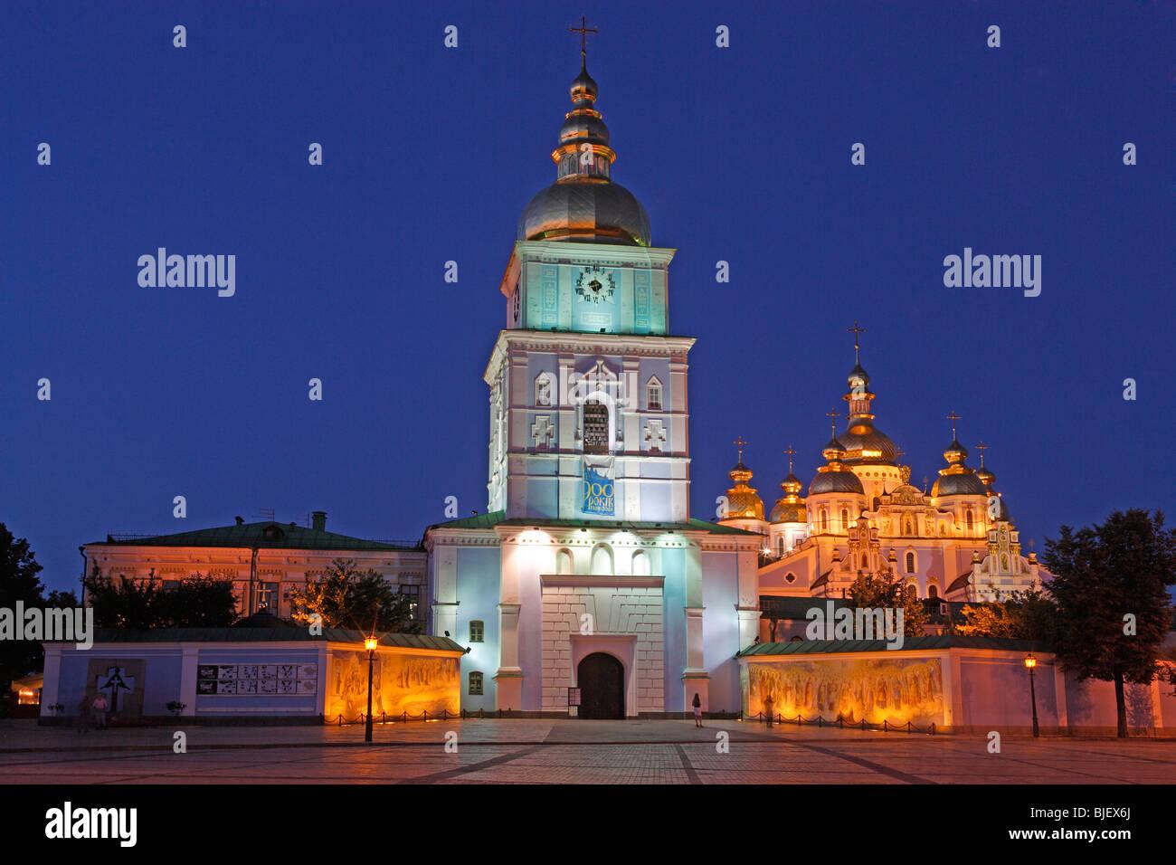 St. Michael of the Golden Cupolas monastery,Kiev,Ukraine - Stock Image