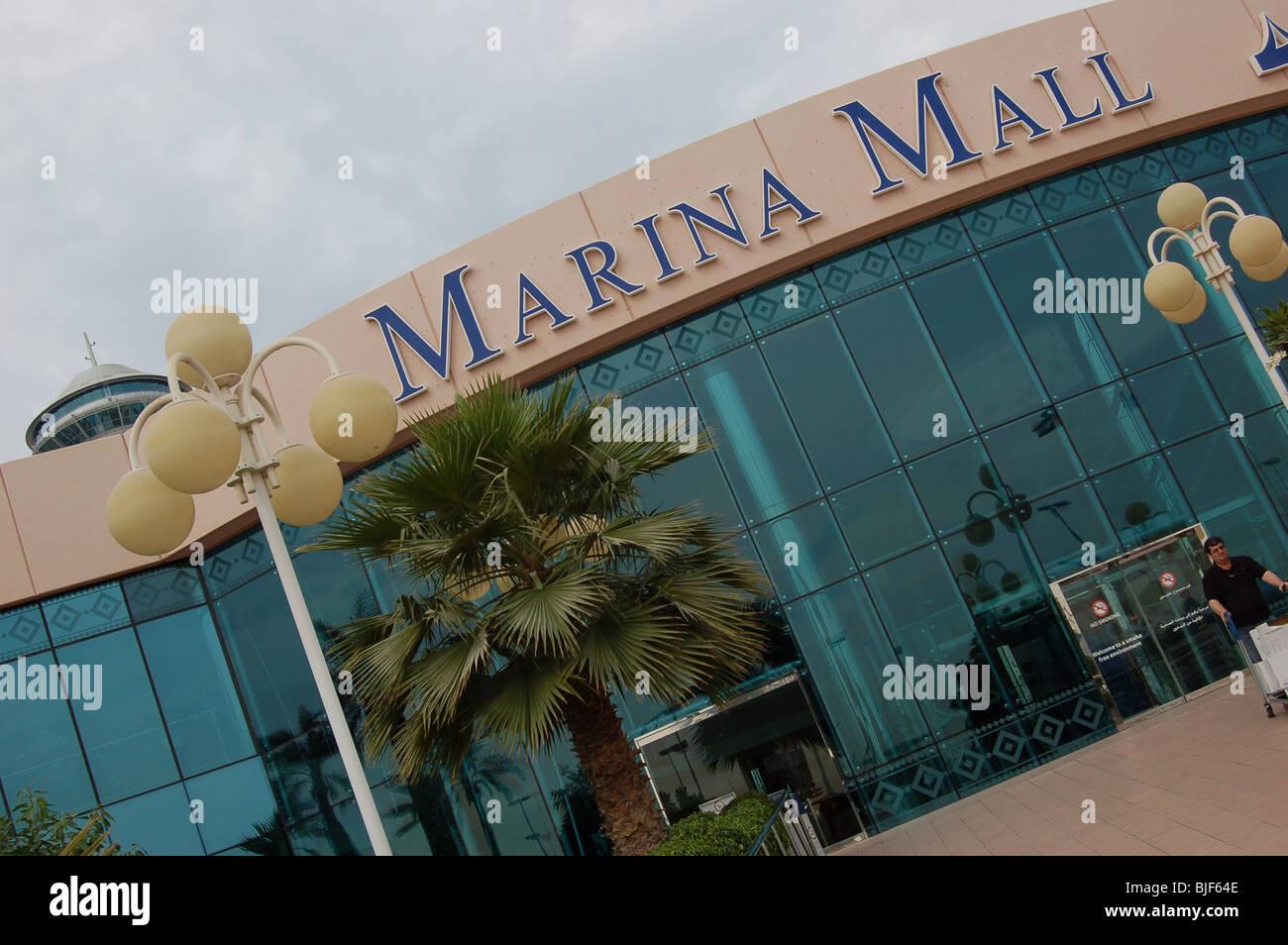 Marina Mall, Abu Dhabi, United Arab Emirates - Stock Image