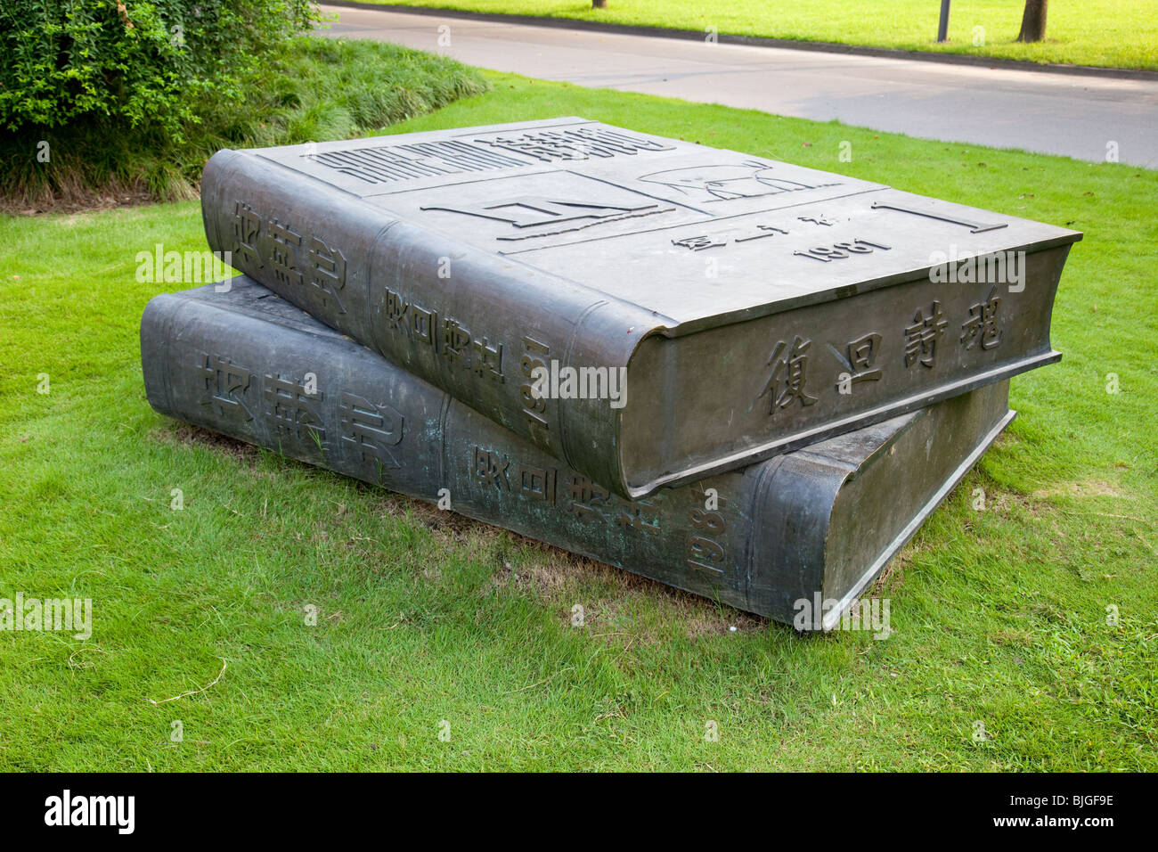 Sculpture of two books on campus of Fudan University, Shanghai, China Stock Photo