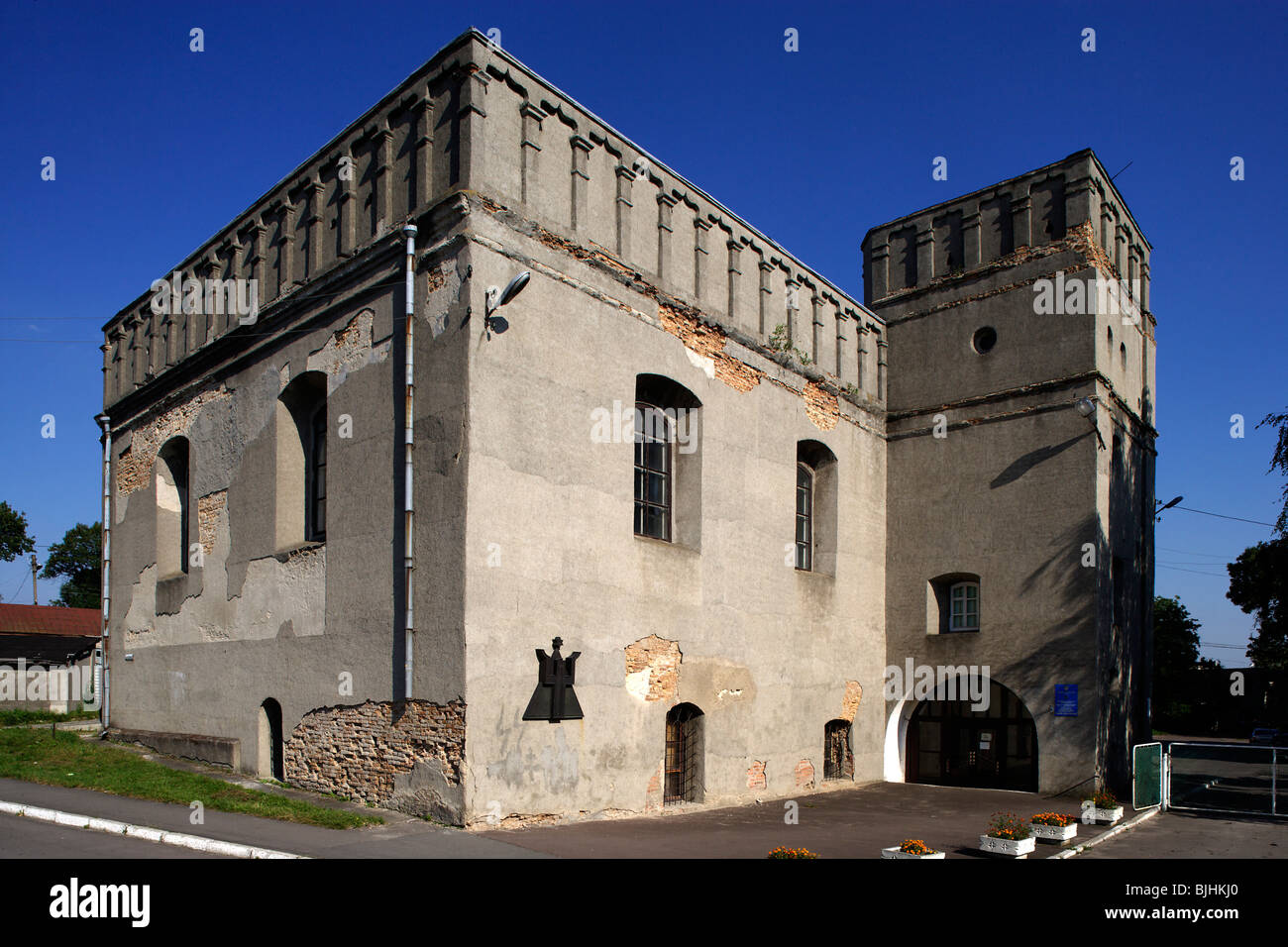 Lutsk,Luck,Synagogue,end of 14th -1629,Volyn Oblast,Western Ukraine - Stock Image