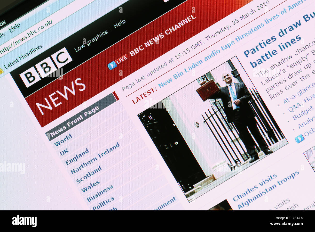 BBC News www front page headlines online web page website - Stock Image