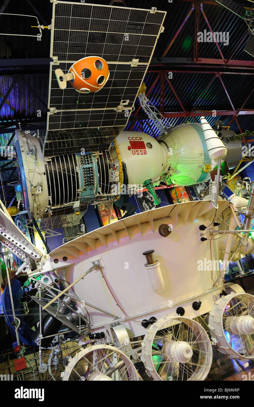 "The Sergiy Korolyov Astronautics Museum in Zhytomyr. The ""Cosmos"" exhibition. Stock Photo"