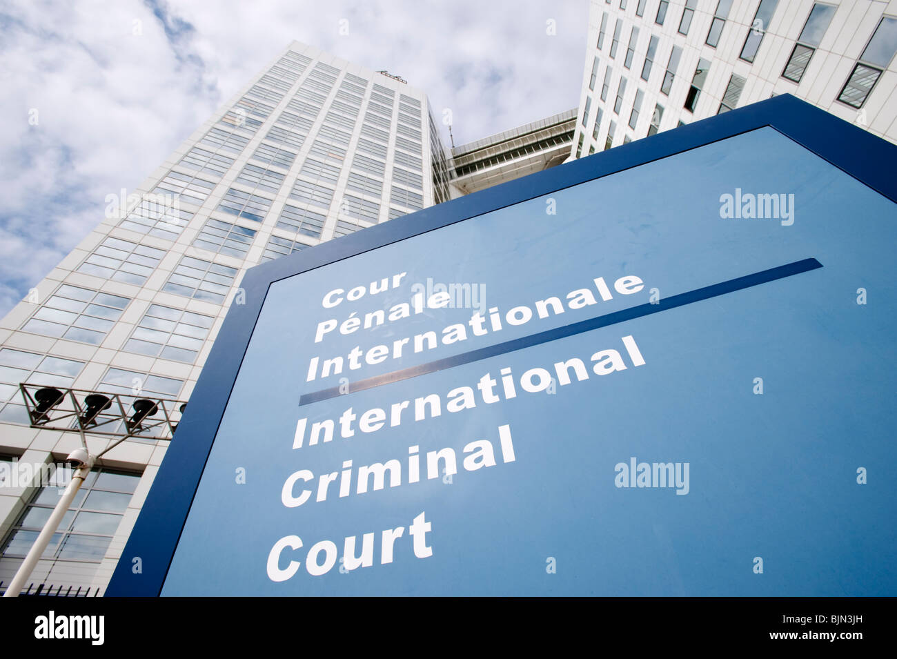 The Hague; Exterior of International Criminal Court or ICC in the Netherlands - Stock Image