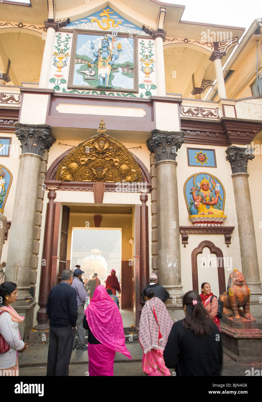 Entrance to Pashupatinath Hindu Temple in Kathmandu, Nepal - Stock Image