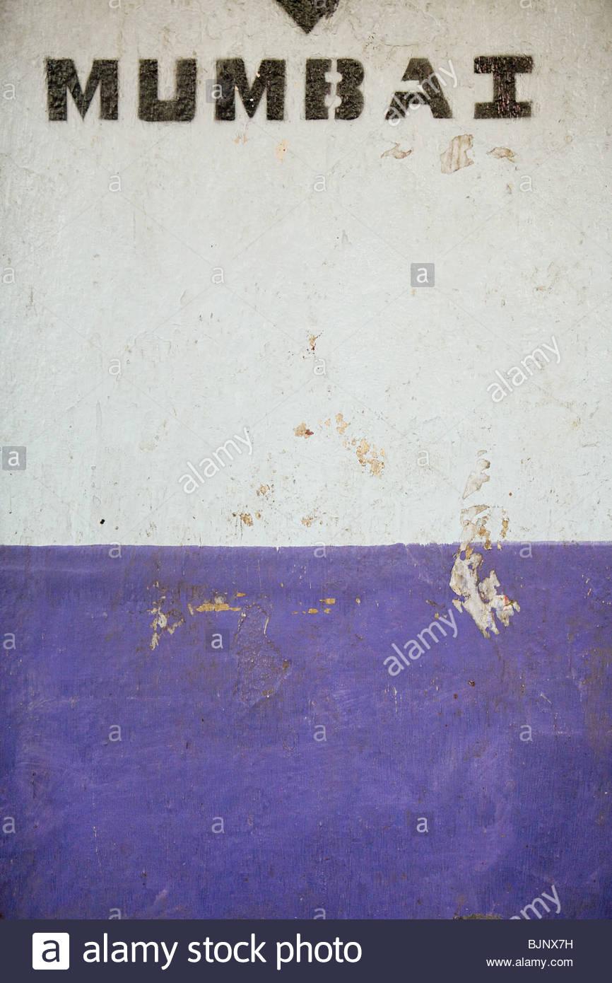 Mumbai painted on a wall - Stock Image