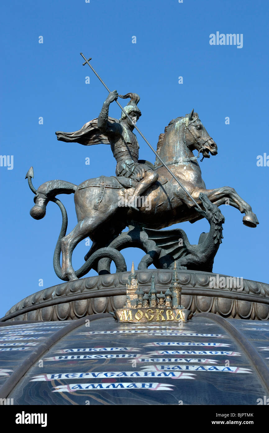 Russia,Moscow,Place of Fiftieth anniversary of October,St Georges - Stock Image