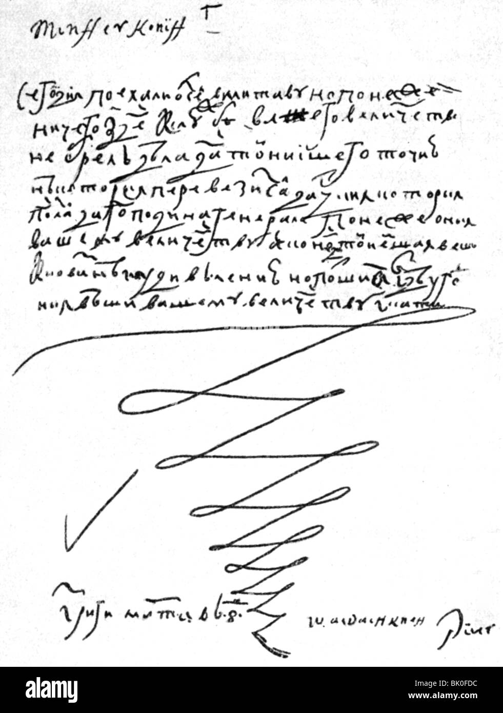 """Peter I Alexeyevich """"the Great"""", 9.6.1672 - 8.2.1725, Emperor of Russia 27.4.1682 - 8.2.1725, handwriting, letter to Prince Romodanovsky, 8.3.1697, , Stock Photo"""