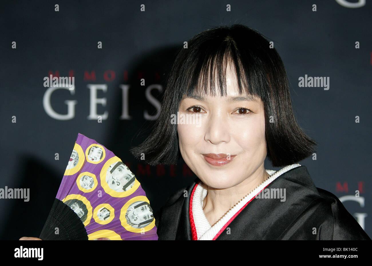 Kaori Momoi Kaori Momoi new pics