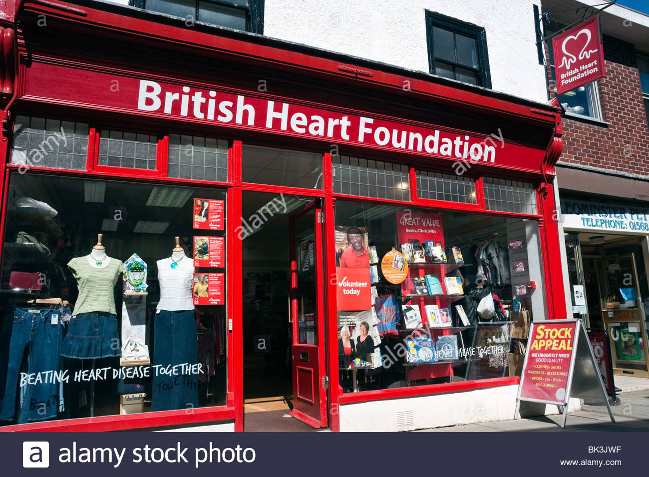 British Heart Foundation charity shop in Leominster, Herefordshire, UK. - Stock Image