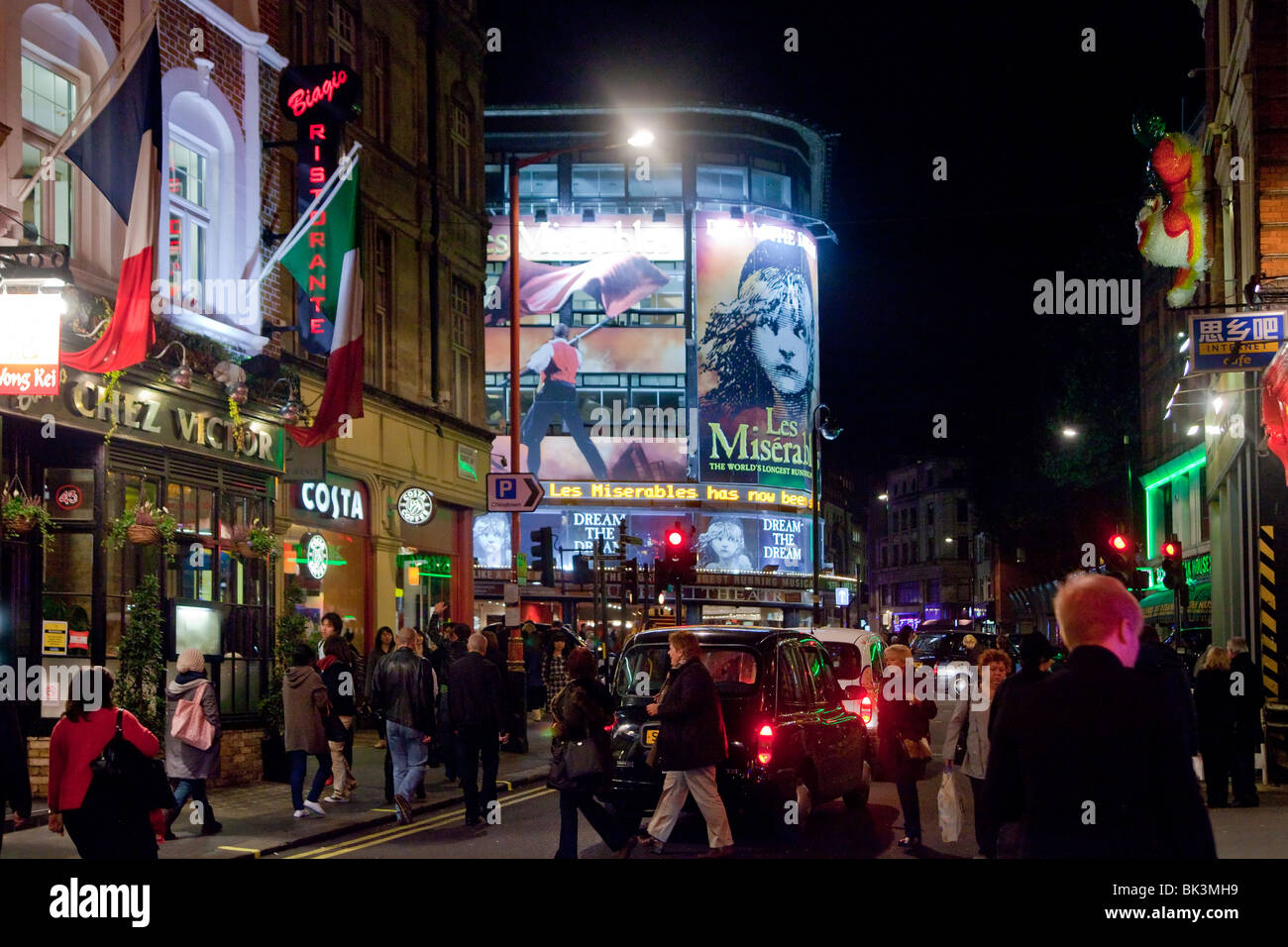 London West End at night, UK - Stock Image