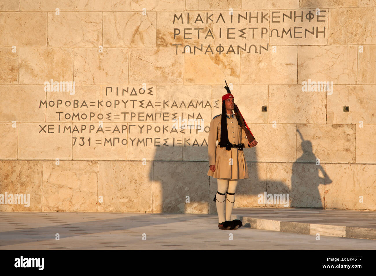 an evaluation of the funeral oration of pericles The official funeral oration for the athenian soldiers who died at one of the opening battles of the peloponnesian war by the leader of democratic athens, pericles it is unlikely that these are his exact words.