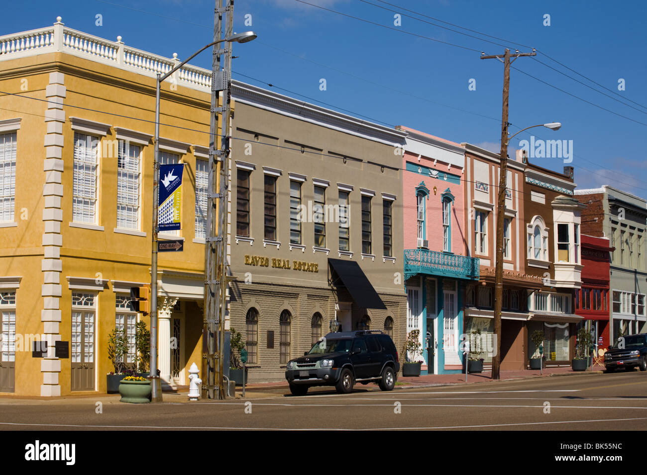 Colorful businesses along State Street, Jackson, Mississippi - Stock Image