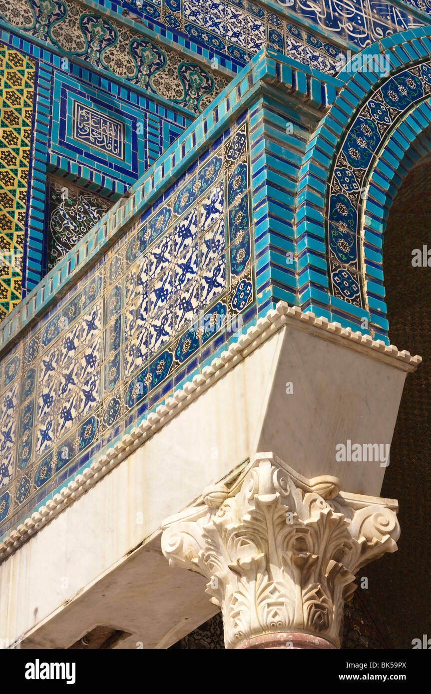 Detail, Dome of the Rock, Jerusalem, Israel, Middle East Stock Photo