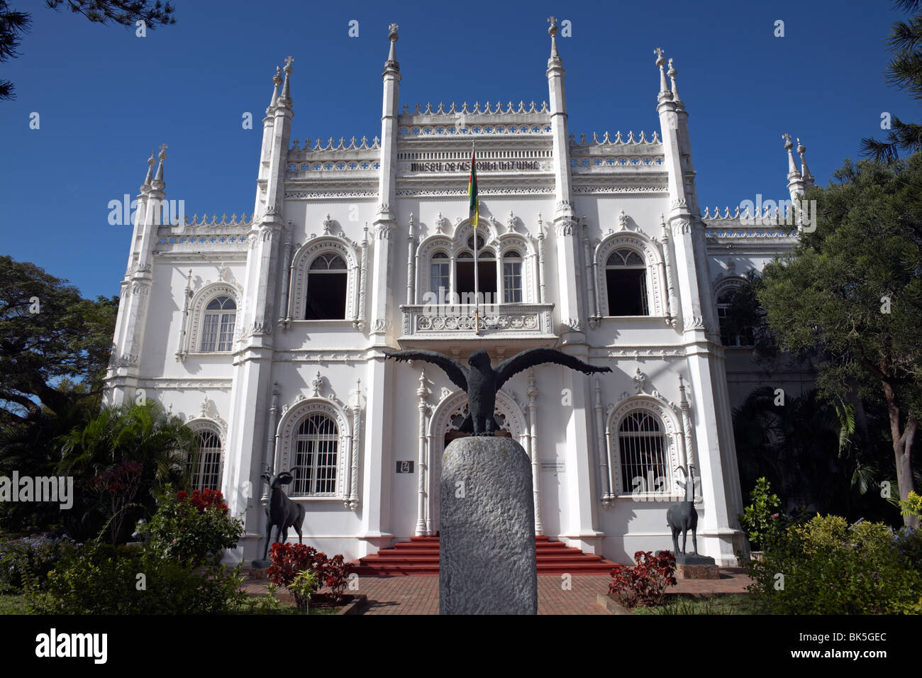 The Natural History Museum, Maputo, Mozambique, Africa Stock Photo