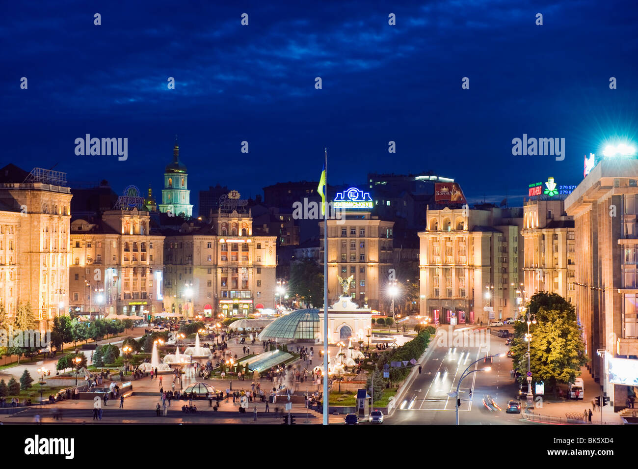 Maidan Nezalezhnosti (Independence Square), Kiev, Ukraine, Europe - Stock Image