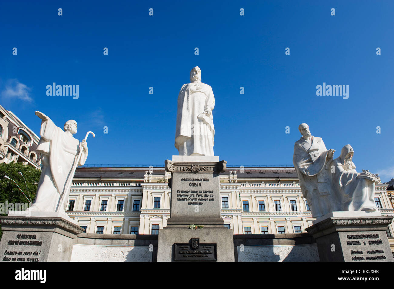 1995 Monument to the Victims of the Great Famine, Kiev, Ukraine, Europe - Stock Image