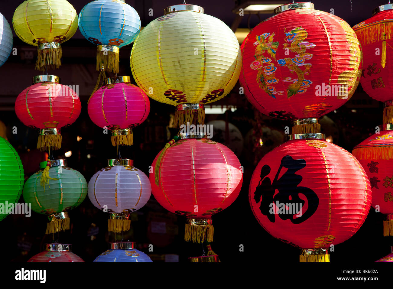 Chinese lanterns Honk Kong. - Stock Image