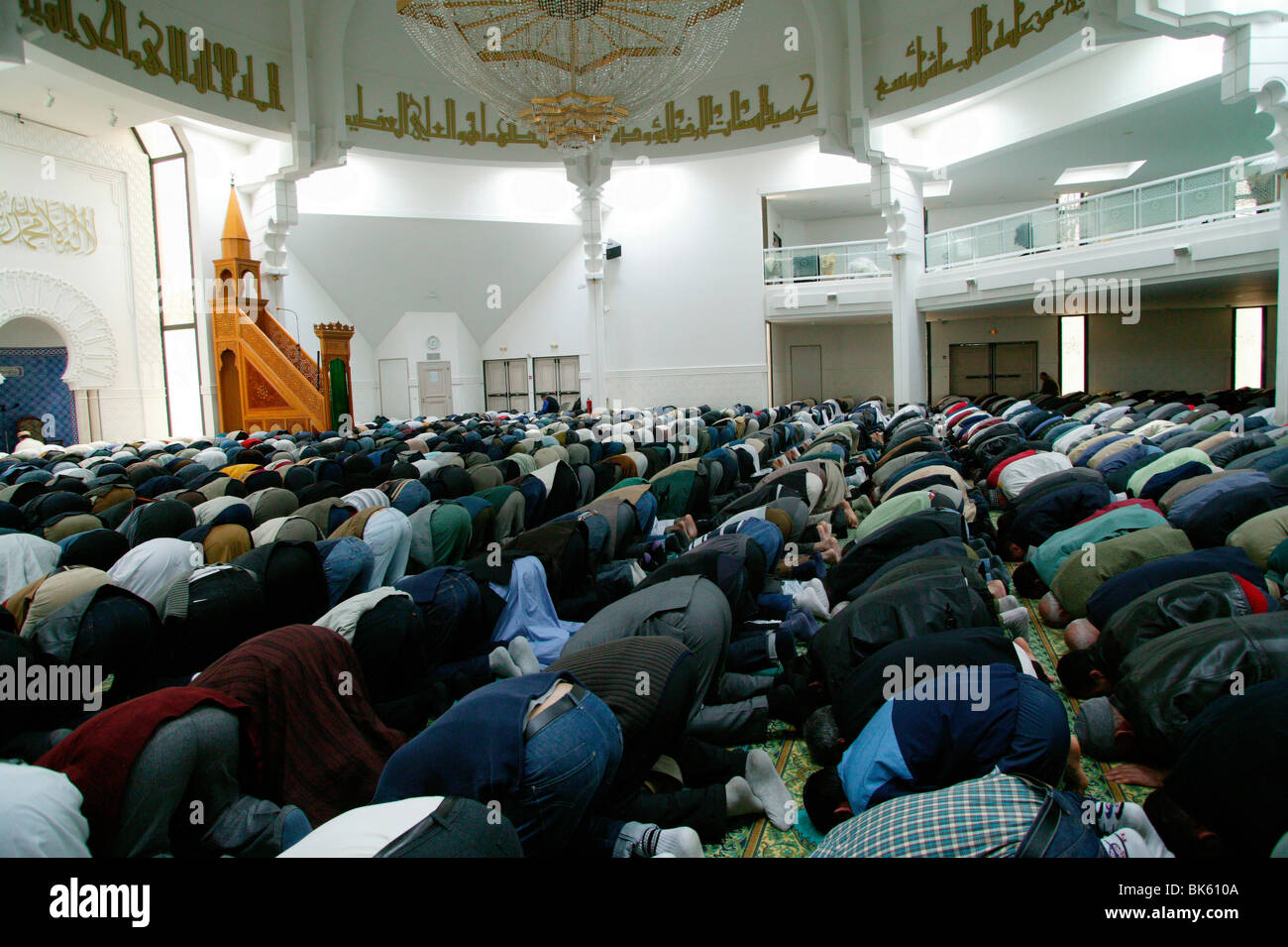 Prayers at the Lyon Great Mosque, Lyon, Rhone, France, Europe - Stock Image